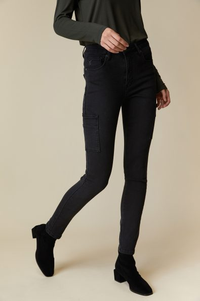 Push up jean with cargo pocket